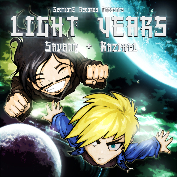 light-years-cover-art-FINALFONT